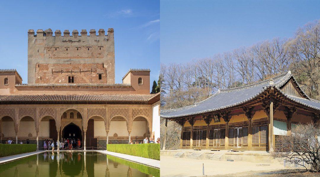 Cuento de Historia sobre edificios