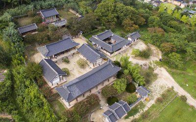Seowon, Academia neoconfuciana coreana que cumplió primer aniversario seleccionado por la UNESCO